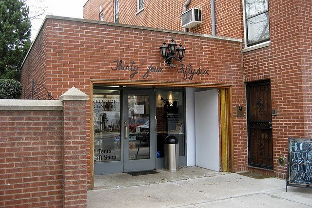 Casa Museo de Louis Armstrong en Queens