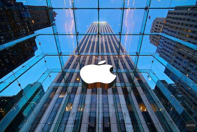 Apple Store en la Quinta Avenida