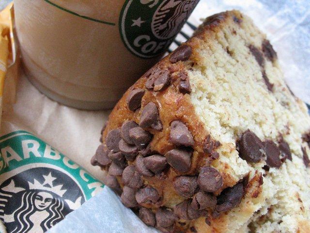 En una cafeteria tipo Starbucks no hace falta dar propinas en Nueva York