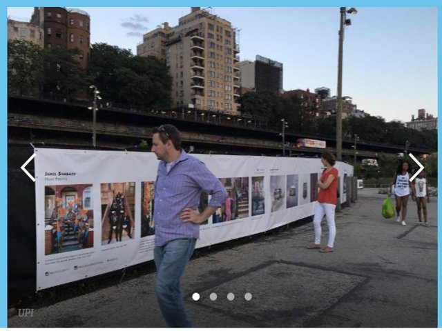 Esta semana en Nueva York Photo Wall en Brooklyn Bridge Park