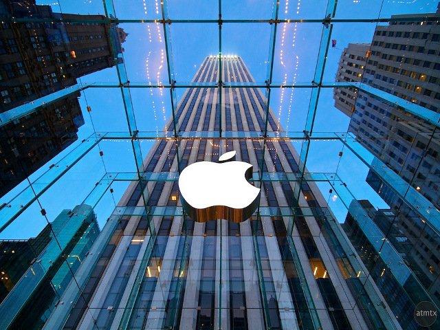 Un regalo tecnológico de la tienda Apple en Nueva York