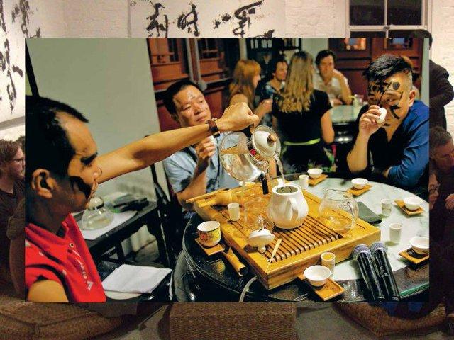 Esta semana en Nueva York una ceremonia de té en el Guggenheim