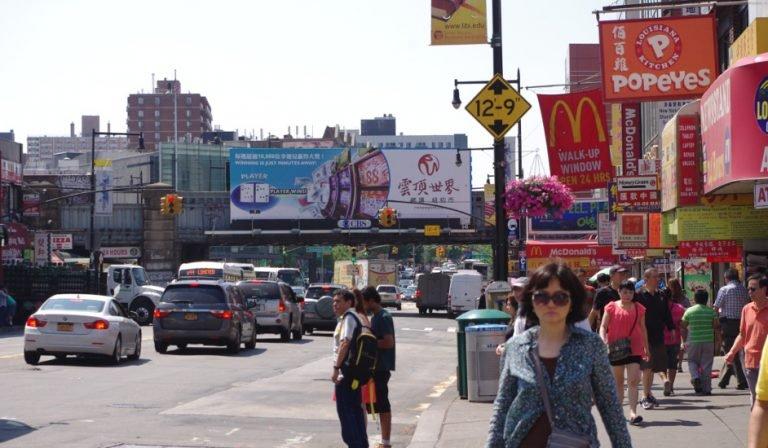 Main Street Flushing Queens