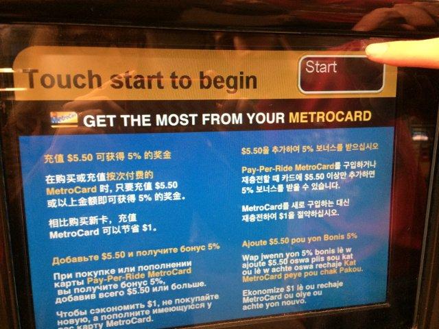 El comienzo para comprar la metrocard