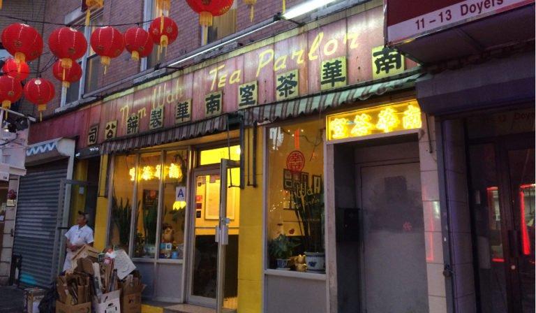 Nom Wah Tea Parlor en Chinatown
